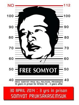 Free Somyot logo 3 years