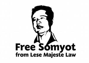 Vrijheid van meningsuiting is geen misdaad