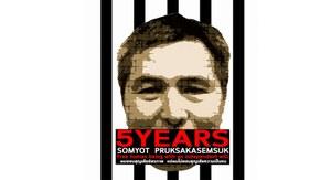Arbeidsrechtenactivist Somyot al vijf jaar in de cel