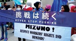 Hoofdsponsor Amsterdam Marathon Mizuno in opspraak vanwege ontslagen arbeiders