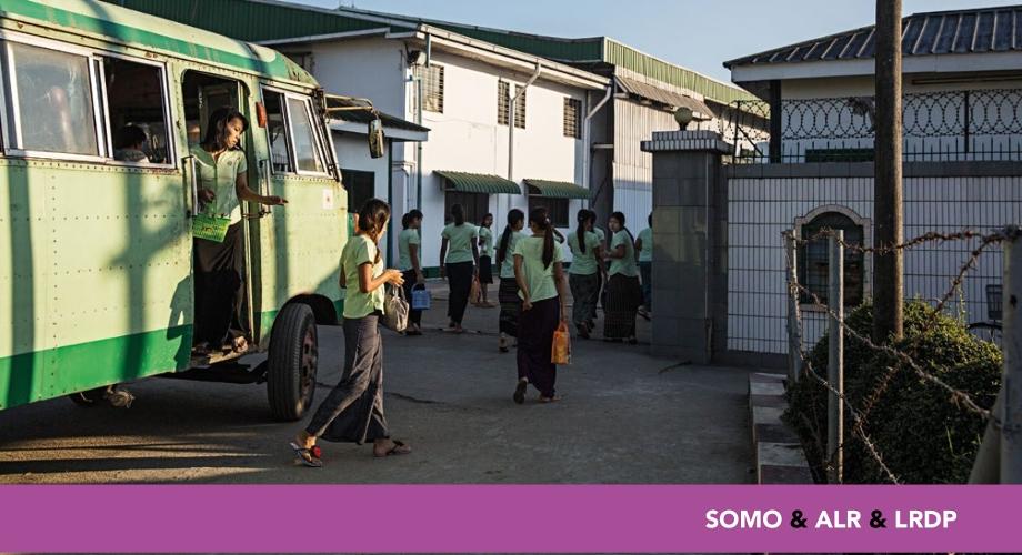 Kledingindustrie in Myanmar verre van eerlijk